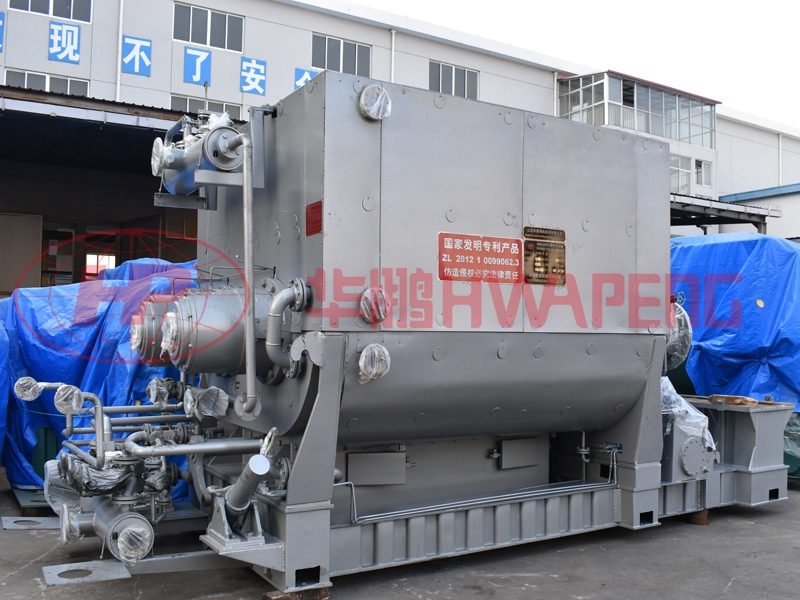 Смеситель-охладитель массы серии HP-PKC