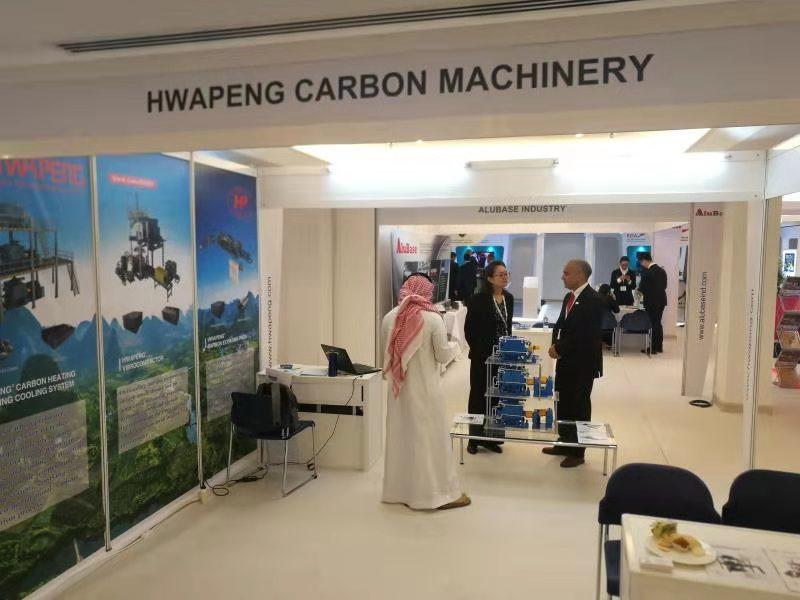 Hwapeng Хвапенг принимает участие в конференции на выставке ARABAL в Бахрейне