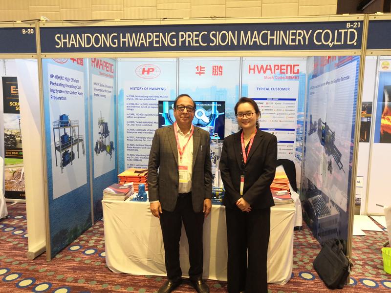 Hwapeng принимает участие во 2-й Глобальной конференции графитовых электродов в Бангкоке Таиланд