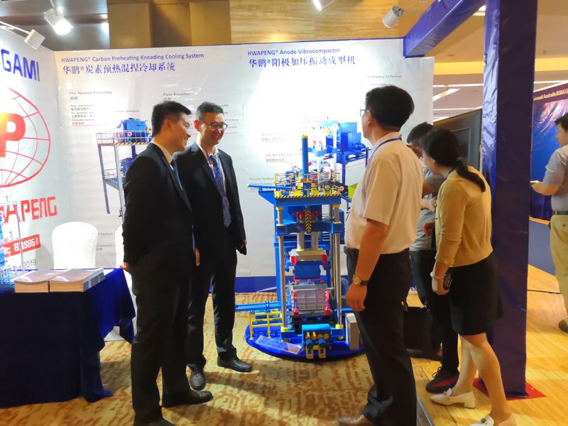 Hwapeng принимает участие в конференции на выставке IBAAS в Гуйяне Китай
