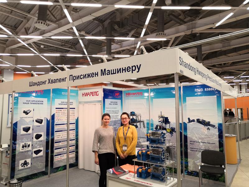Hwapeng принимает участие в Metal-Expo в Москве Россия