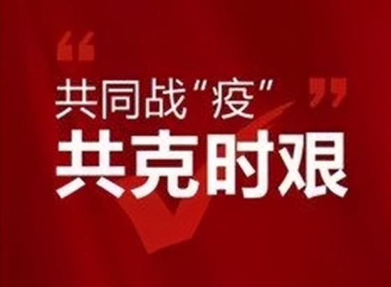 Компания Shandong Hwapeng Precision Machinery Co., Ltd. начала и осуществляла профилактику и контроль новой эпидемии коронарной пневмонии в соответствии с планом.